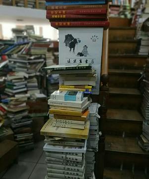 复旦旧书店(政肃路店)