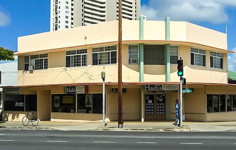 Haili's Hawaiian Foods的图片