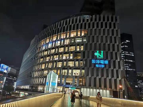 阪急百货(梅田总店)