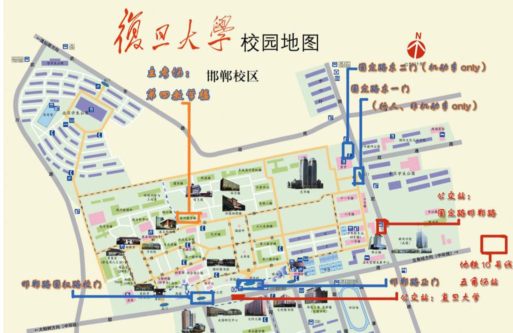 复旦大学旅游导图