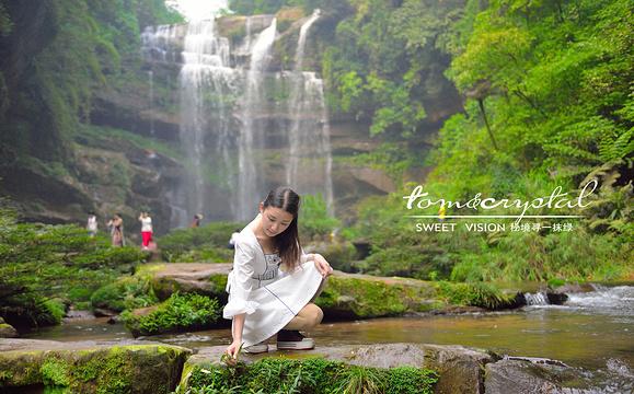 白龙潭瀑布旅游景点图片