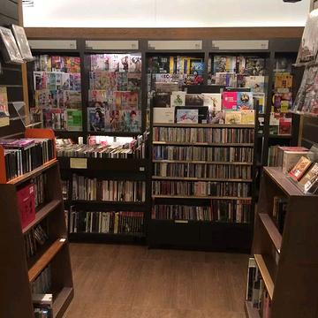 茉莉二手书店(师大店)的图片
