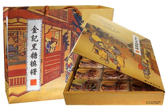 金记黑糖麻糬旅游景点图片