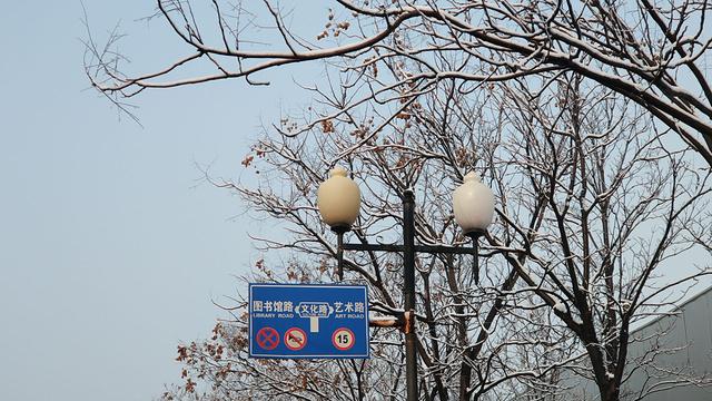 临沂大学旅游景点图片
