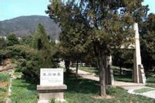 王石谷墓旅游景点图片