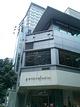 大宁国际商业广场