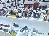 足世界鞋业