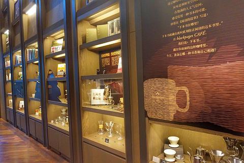 墨册咖啡blackpages cafe