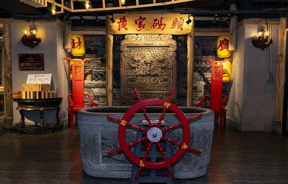 黄家码头老火锅(西城丽景店)旅游景点图片