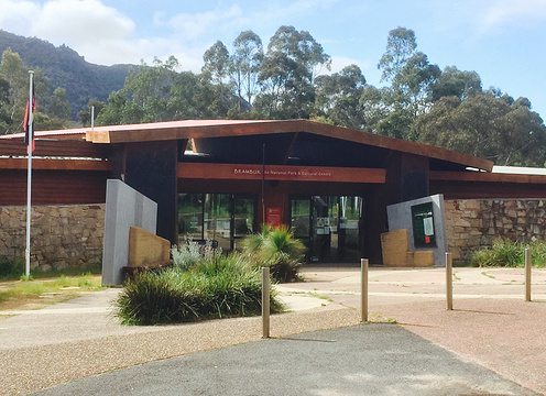 Brambuk The National Park & Cultural Centre旅游景点图片