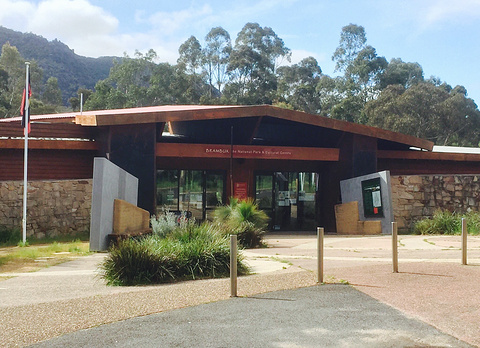 Brambuk The National Park & Cultural Centre的图片