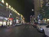 伟星星悦广场