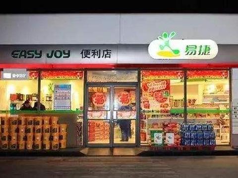 易捷便利店(龙海市机关效能建设工作领导小组办公室北)旅游景点图片
