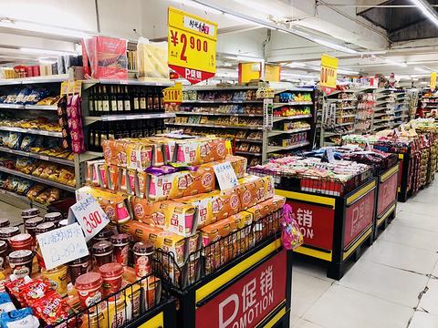华东超市(西街分店)