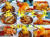 巫道珍土豆(新都店)