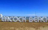 孔雀海滩海滨浴场