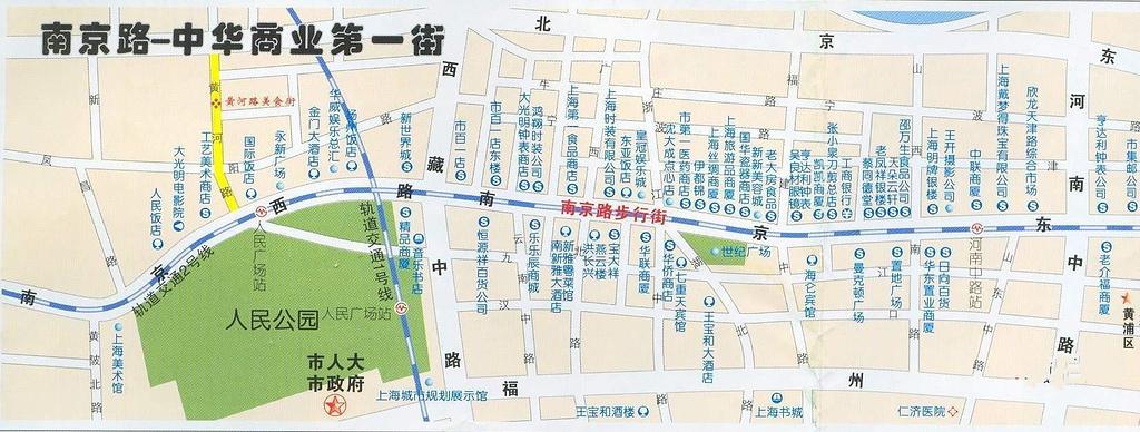 南京路步行街旅游导图