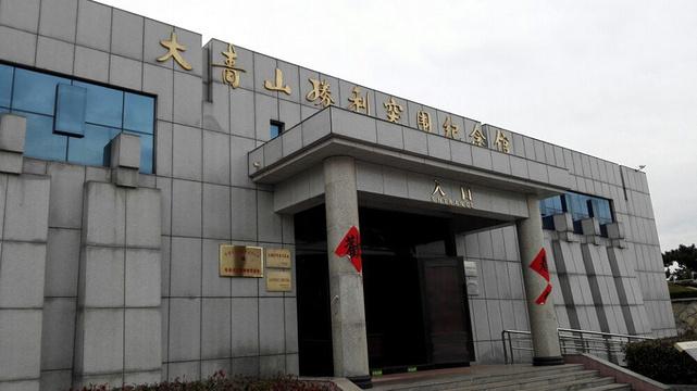 大青山胜利突围纪念馆旅游景点图片