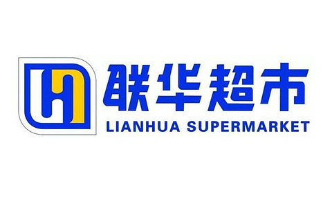 联华超市(高韩线)