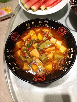 土王膳宫小酒馆