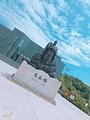 马永顺纪念馆