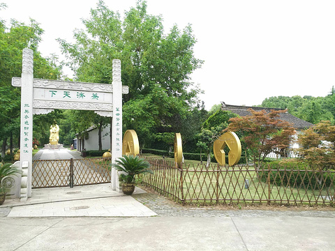 天富博物馆