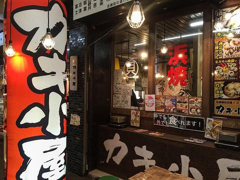 札幌场外市场旅游景点图片
