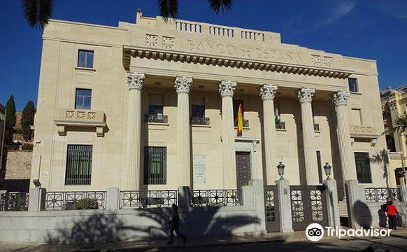 Banco de Espana旅游景点图片