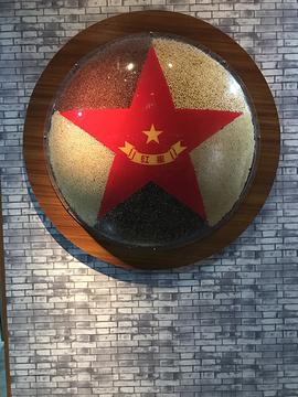 二锅头酒博物馆