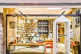 凡向未来书店