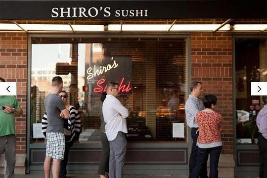 Shiro's旅游景点图片