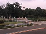 菉葭生态园