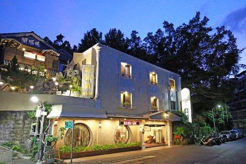台北北投凤凰阁温泉饭店(Phoenix Pavilion Hot Spring Hotel)