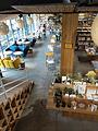 北仓图书馆