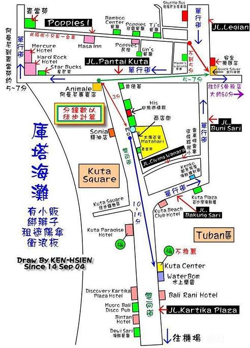 库塔洋人街旅游导图