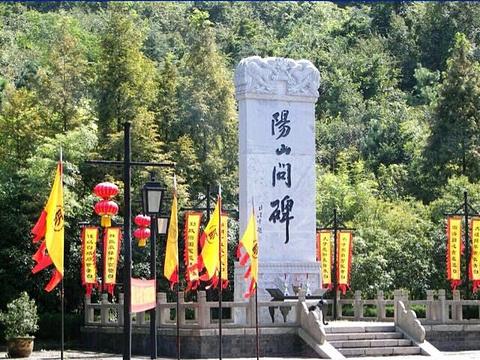 阳山碑材旅游景点图片