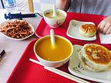 神龟馅饼(青岛路店)