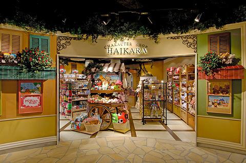 CHARACTER SHOP HAIKARA(羽田国际机场店)