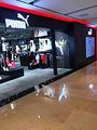 PUMA(百联南方购物中心店)
