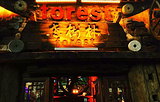 老树林live house音乐酒吧(乌镇店)