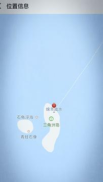 三角洲岛-潜水区