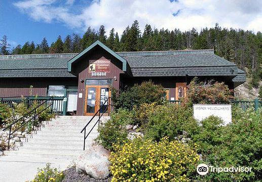 Jasper-Yellowhead Museum & Archives旅游景点图片