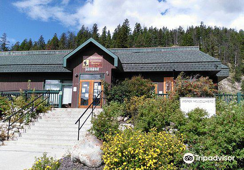Jasper-Yellowhead Museum & Archives的图片