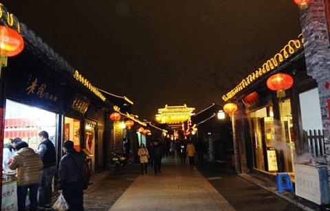 双东历史街区