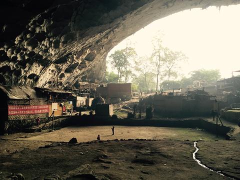 中洞旅游景点图片