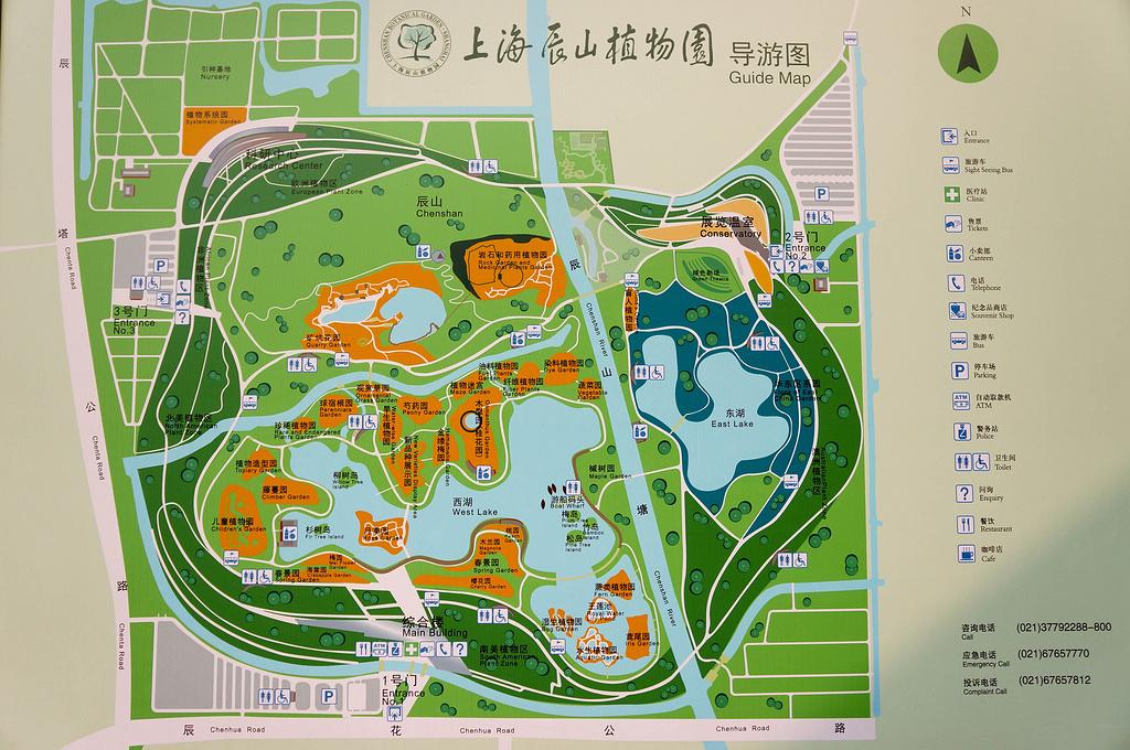 上海辰山植物园旅游导图