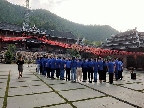 溆浦枫香瑶寨旅游景点图片
