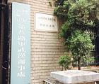八路军武汉办事处旧址纪念馆
