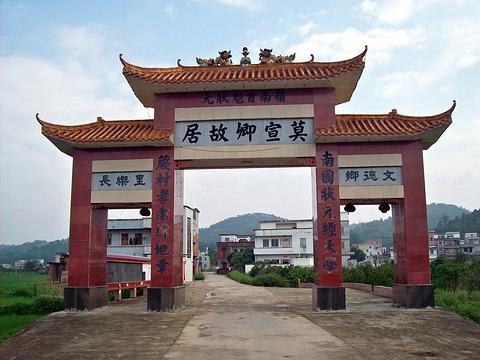 杨池古村的图片