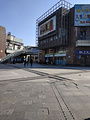 三湘商业广场